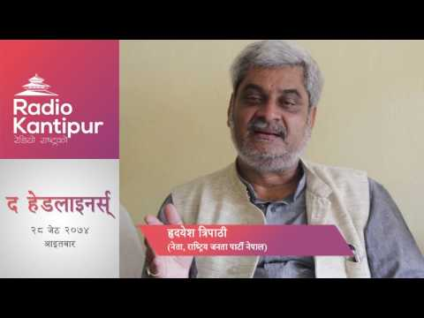 The Headliners interview with Hridayash Tripathi | Journalist Anil Pariyar | 11 June 2017