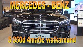 2021 Mercedes Benz S-Class 350 4Matic Interior Exterior Walkaround Silver Star