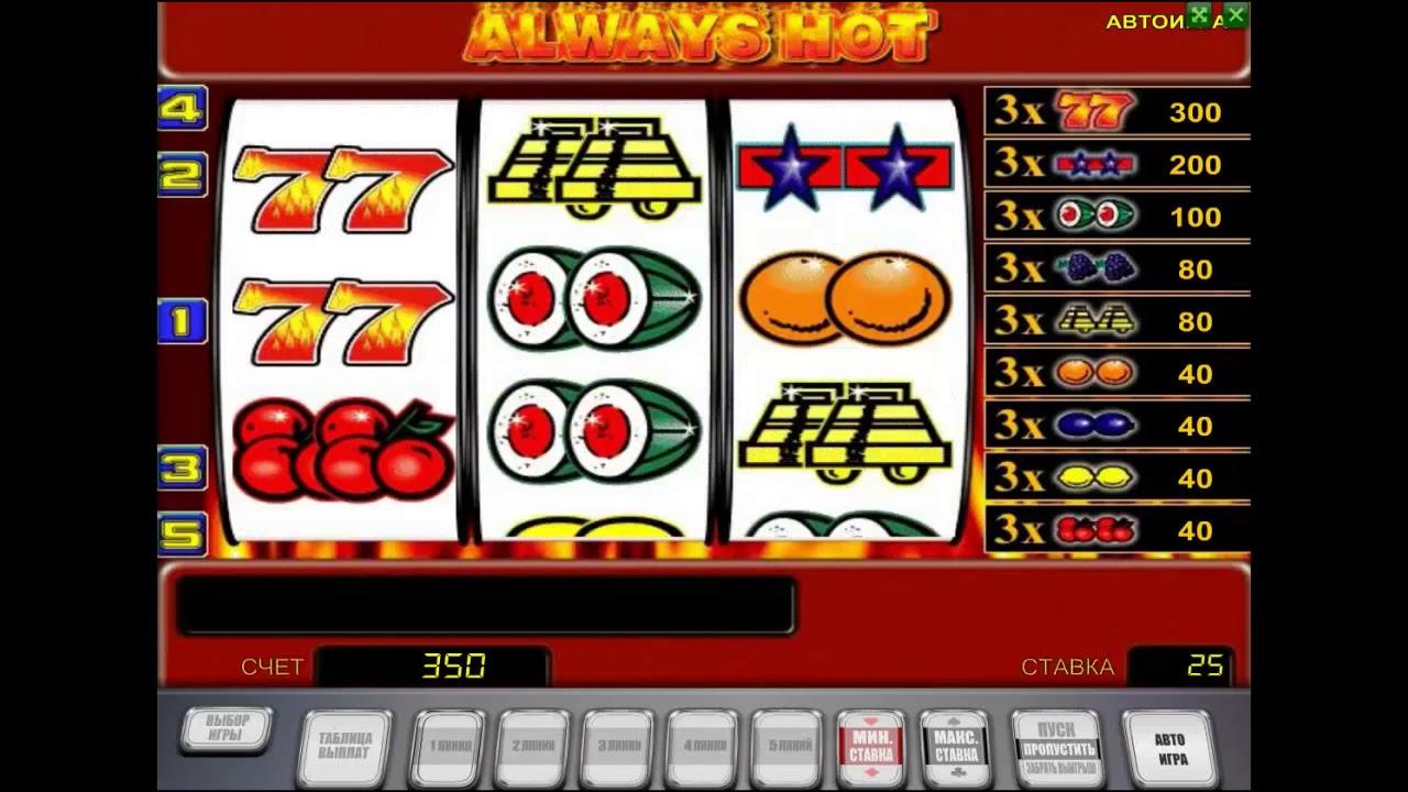 Выбираешь играть азартные игры