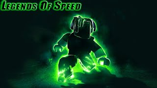 ROBLOX LEGENDS OF SPEED ALL WORKING CODES!