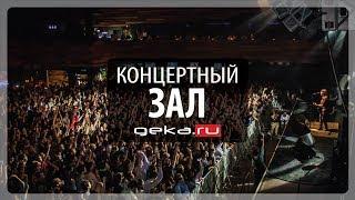 Иван Демьян и Группа 7Б - Концерт 14 лет (Питер, ГлавКлуб, 9.03.15)