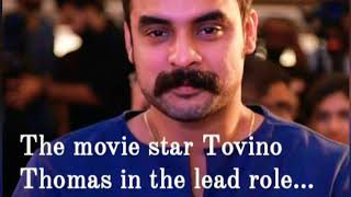 Pallichattambi Malayalam movie short review | pallichattambi Malayalam movie trailer | Tovino Thomas