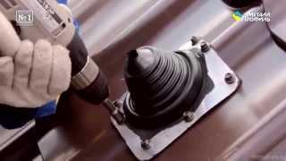 Монтаж вентиляционных выходов на кровле(Установка вентиляции - подробная видео инструкция: - вентвыход для канализации и вентиляции, - аэратор для..., 2015-03-01T11:24:05.000Z)