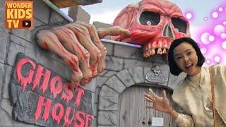 유령의 집 이야기 팝업북 haunted house. pop up book l 할로윈 l halloween book