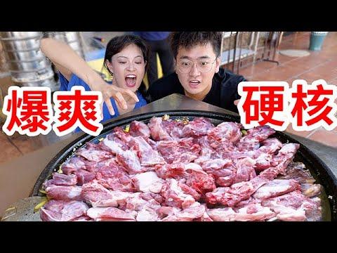 在新疆吃全肉早餐,超顶大块羊肉抓饭,肋排羊汤开眼界!Xinjiang Breakfast | Mutton Pilaf【盗月社】