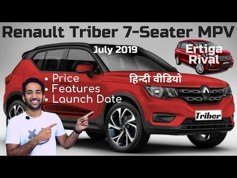 Renault Triber Price In India Features Launch Date Rs 5 Lakhs 7