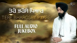 Video Jukebox   Tere Bharose Pyare   Bhai Hira Singh Ji   Batale Wale   Shabad Gurbani   Kirtan download MP3, 3GP, MP4, WEBM, AVI, FLV Oktober 2018