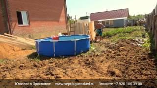 Установка станции Юнилос Астра 8(, 2014-07-06T20:00:51.000Z)