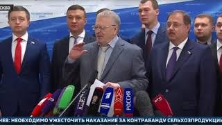 Реакция депутатов ГД о не допуске России на Олимпиаду-2018