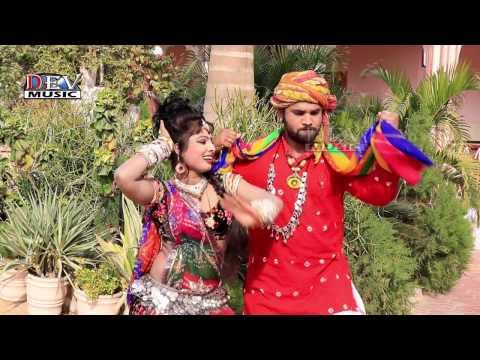 Latest Rajasthani Song 2017 | डिलडो माहरो तडपयो | VIDEO SONG | Marwadi DJ Song | Dev Music