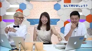 【穂川果音 振り返り】ほかのん誕生 穂川果音 検索動画 30