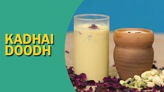 Kadhai Doodh | Tasty Badaam Milk | कढ़ाई दूध | Milk Recipe | Food Tak