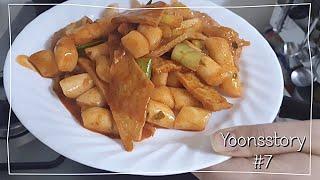 vlog | 추우니깐 뜨끈한 김치콩나물국밥으로 겨울을 …