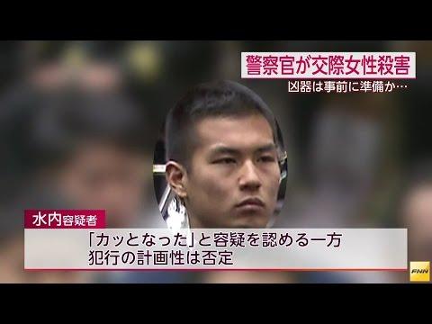 【警官女性殺害公判】交際女性殺害の元大阪府警巡査長に懲役18年判決