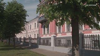 Серпуховский историко-художественный музей проведет акцию «Ночь в музее» в режиме онлайн
