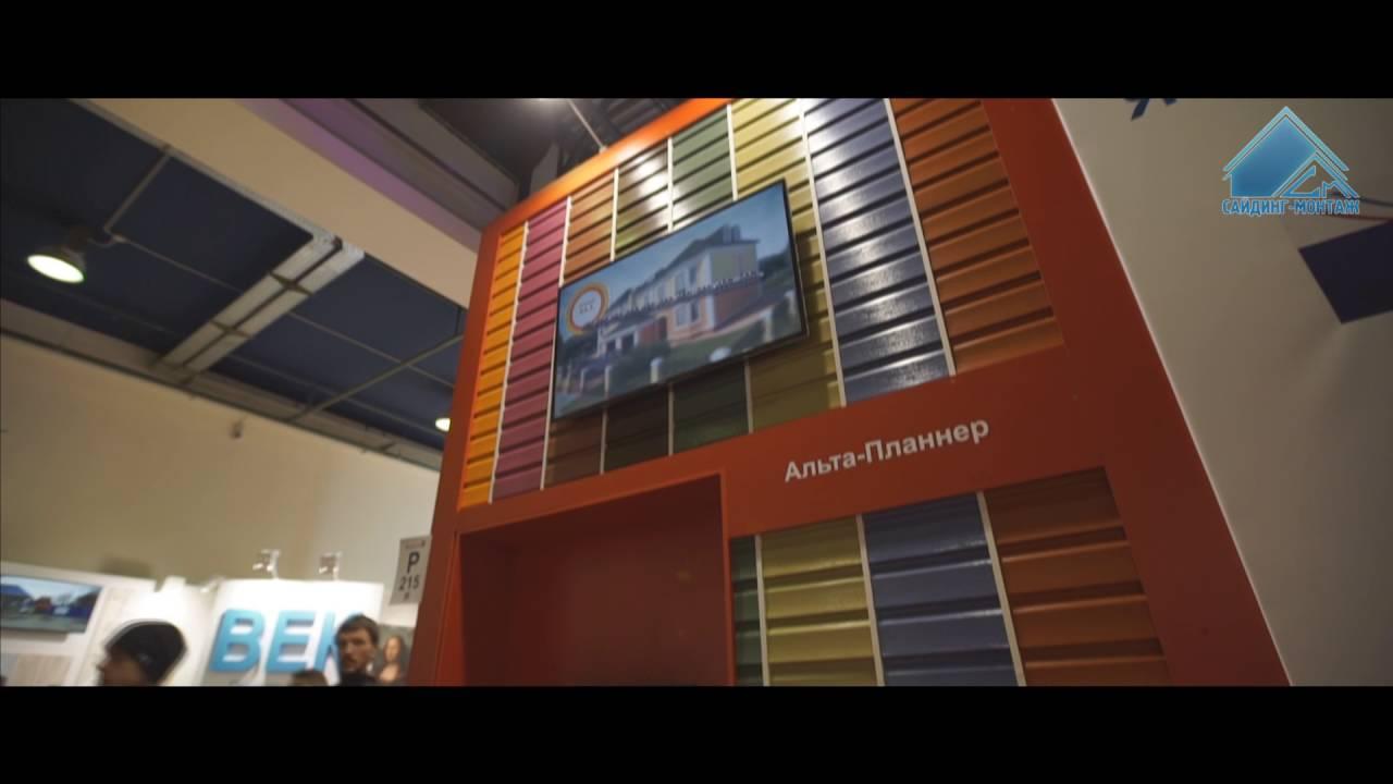 Фасадные панели Альта Профиль - установка и ассортимент - YouTube