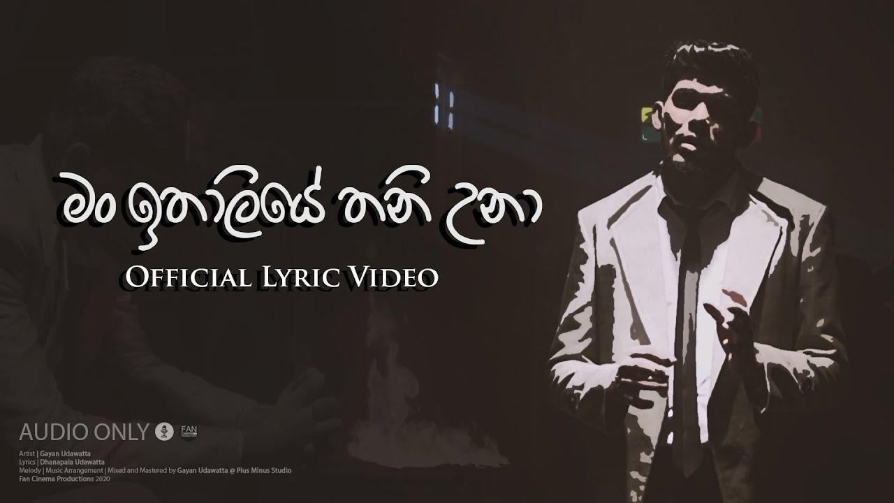 Man Ithaliye Thani Una Lyrics