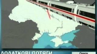 """""""Укрзализниця"""" введет дополнит поезда на праздники"""