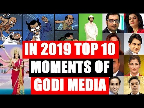 Top 10  Of GODI Media In 2019