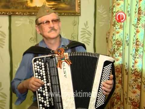 Завалинка-Липецкое время-Виктор Шевцов