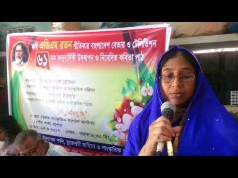 """Rashida Akhter Lily- 01712615565, রাশিদা আক্তার লিলি এর কবিতা """"ন্যায় পরায়ণ"""""""