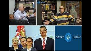 U CENTAR Sve bitange se kriju iza Vučića! (Sindikalni vođa Željko Veselinović) thumbnail