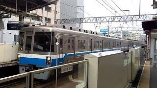 #52 福岡市地下鉄空港線1000N系姪浜行き 姪浜駅入線/Japanese-Subway