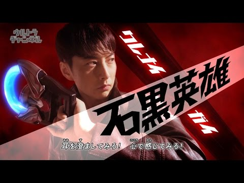 """""""Ultraman Orb"""" Opening Movie !! -Official HD-"""