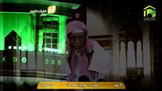 Makkah Adhan Al-Isha 4th June 2015 Sheikh Ali Mullah