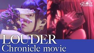 【劇場版公開記念】Roselia「LOUDER」Chronicle movie