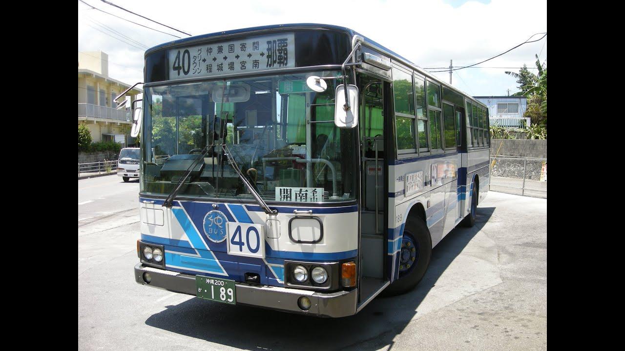 沖縄バス大城駐車場