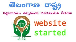 MEEBHOOMI TS GOV IN FMB - Land Records Pahani Free Download