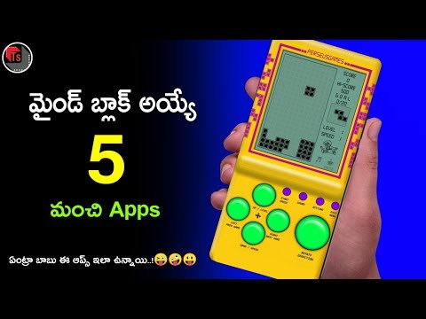 Top 5 Mind Blowing Android Applications 2019   Classic Bricks Game Mobile Application   Tech Siva