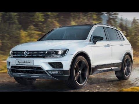 Volkswagen Tiguan 2020 - Активация и индивидуальная настройка автомобиля