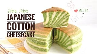 Zebra Stripe Japanese Cotton Cheesecake [Gluten Free]