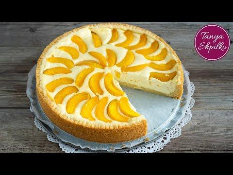 Творожный Пирог с
