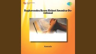 Shree Raghavendra Stotram