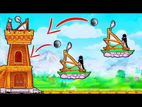 Катапульта 2 (The Catapult 2): катапультные битвы #катапульта #Catapult #Stickman #Стикмэн