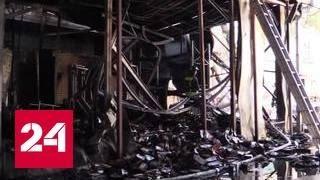 Пожар в Москве: 17 трупов, поваленные стены и искореженный металл(, 2016-08-27T17:20:18.000Z)