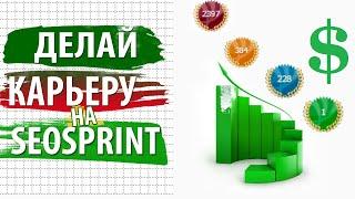 заработок в интернете без вложений 30 рублей в день