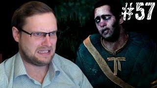 The Witcher 3: Wild Hunt Прохождение ► ЖИВОЙ МЕРТВЕЦ ► #57