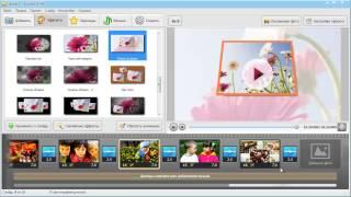 Как сделать видео из фотографий в программе ФотоШОУ PRO(Как сделать видео из фотографий, давно не секрет. Для этого нужна качественная программа для создания слайд..., 2013-07-25T12:50:58.000Z)