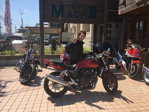 2014 Honda CB 400 | Picture 2604735 |Honda Cb400 2014