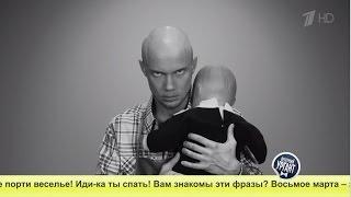 Вечерний Ургант. Сувенирная лавка к Международному женскому дню (05.03.2015)