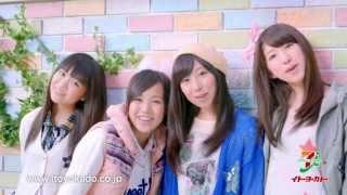 イトーヨーカドー CM Dream5 Kotori Shigemoto(Dream5)/Mikoto Hibi(Dre...