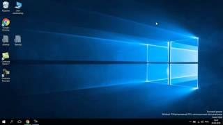 как отключить контроль учетных записей пользователей (UAC) в Windows 10