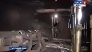 Горняк погиб при обрушении штольни на руднике в Змеиногорске
