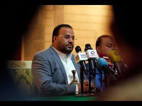 هل مقتل الصماد بداية انهيار الحوثيين؟ | ستديو الآن  - نشر قبل 2 ساعة