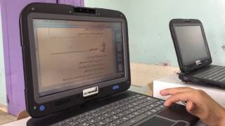 في بيت لحم اجهزة كمبيوتر بدل الكتب المدرسية