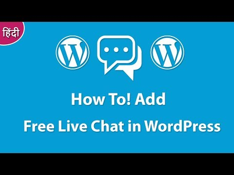How To Add Free Live Chat In WordPress 2018